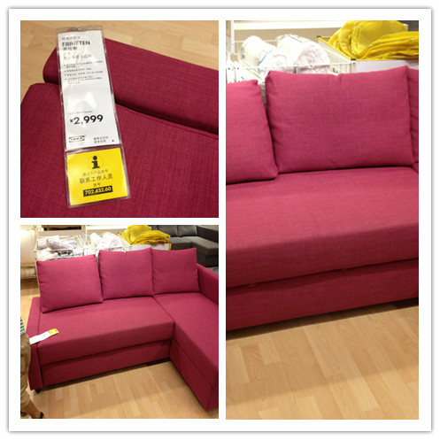 玫红色沙发(3+贵妃椅)头肩部可以活动
