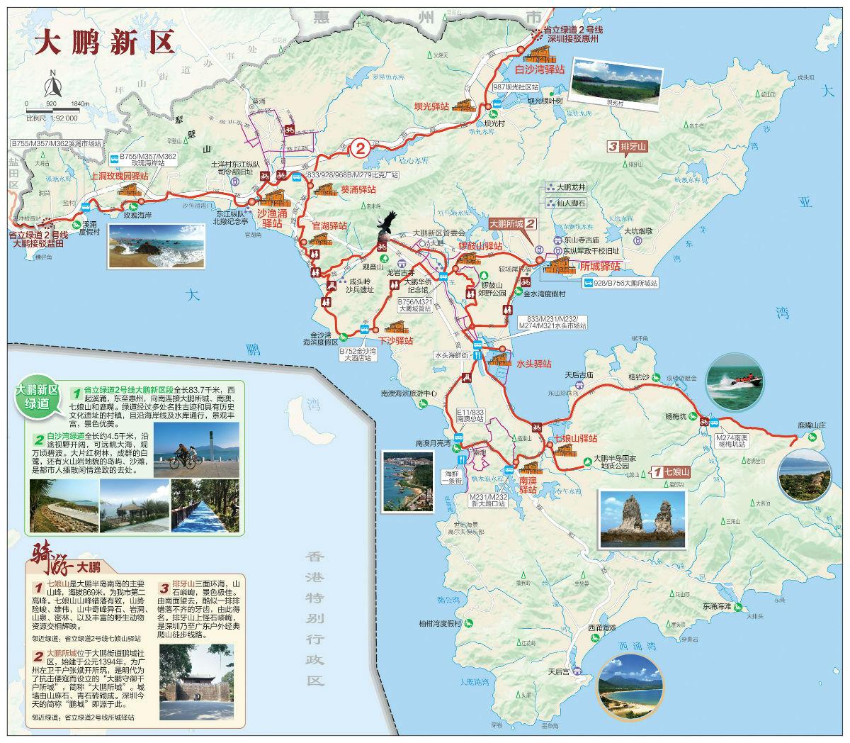 大鹏半岛骑行线路地图