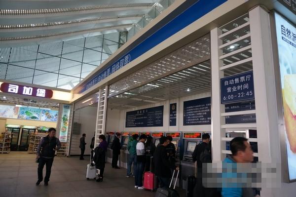 一般杭州陈站到青岛北站的火车票是几点