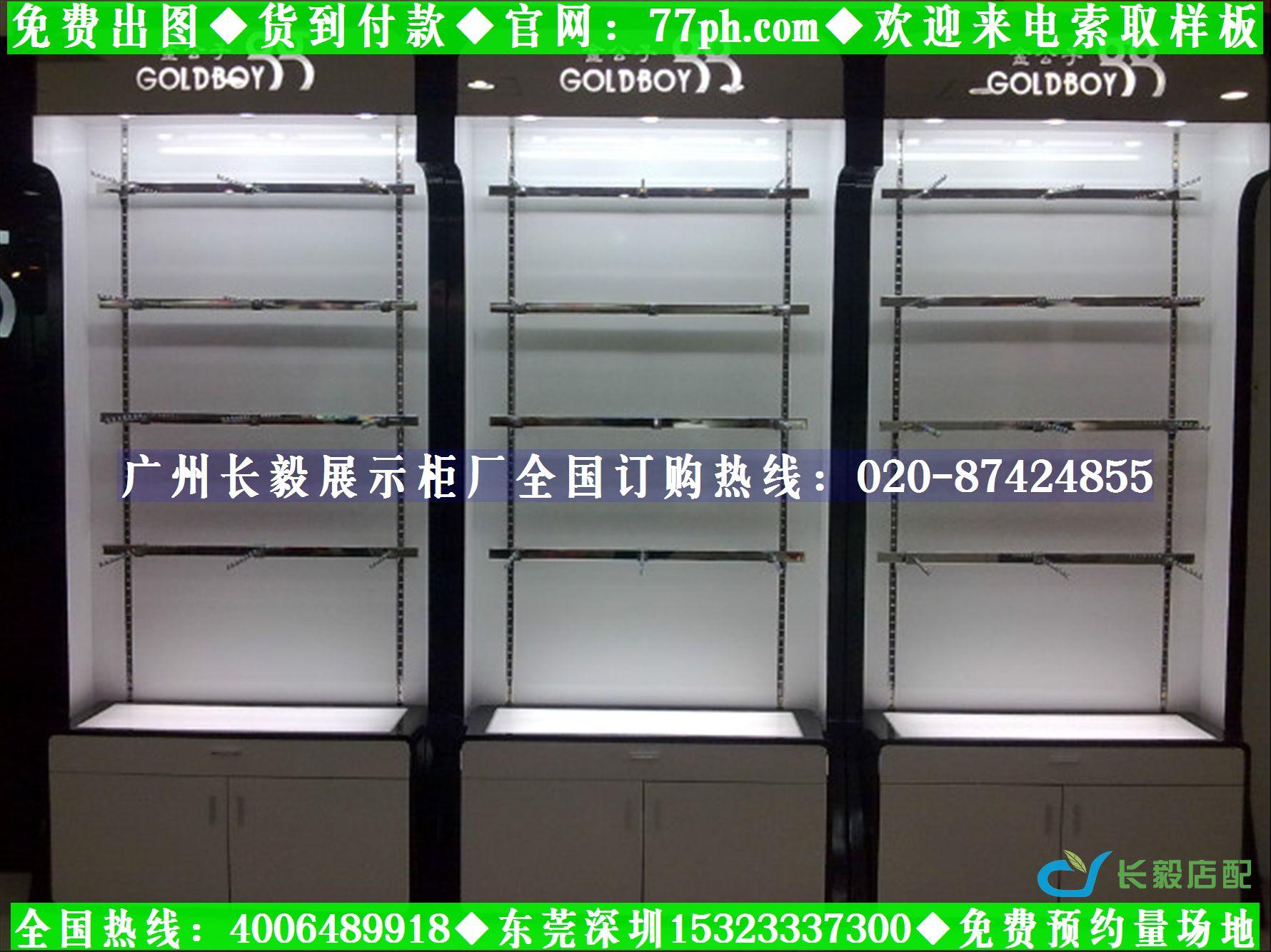 样品展示柜设计产品展示柜效果图