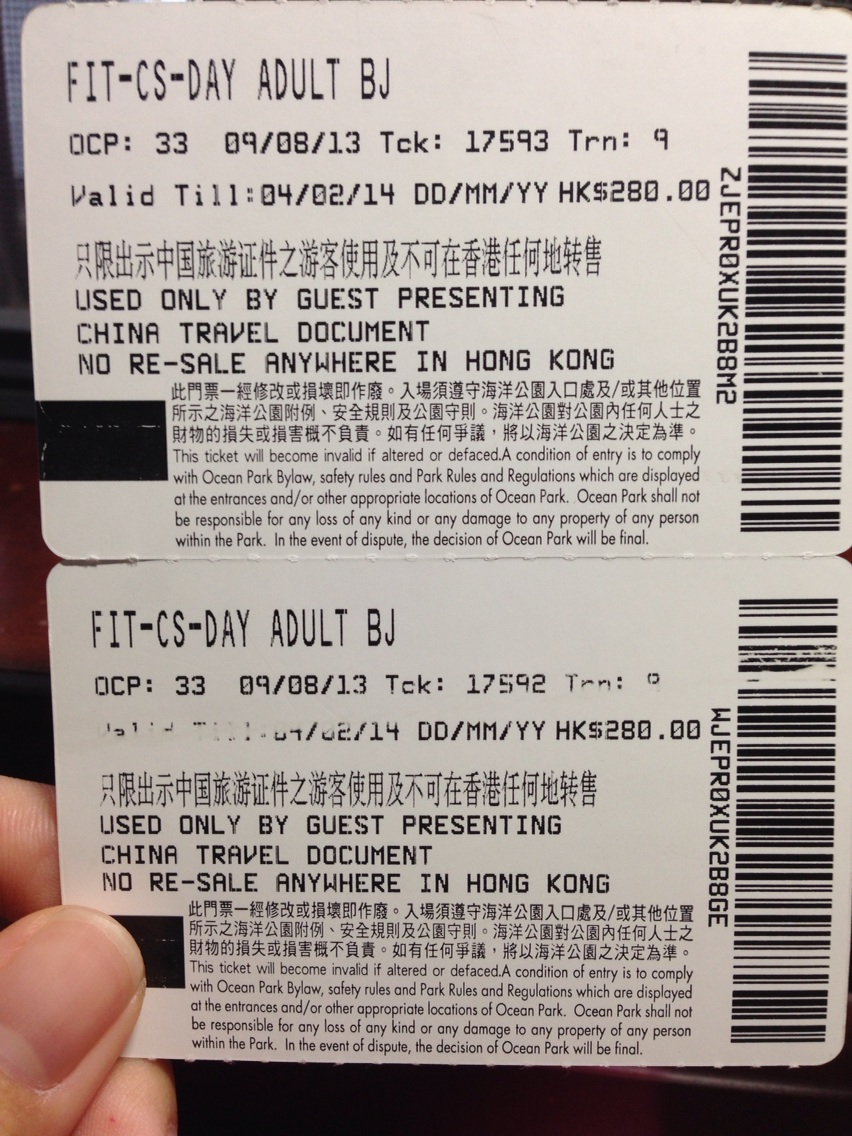转香港海洋公园门票两张