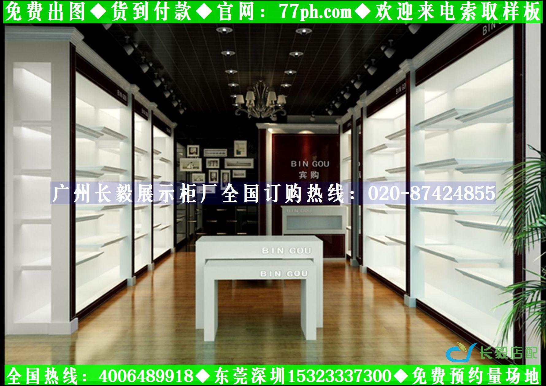 12月样品展示柜设计产品