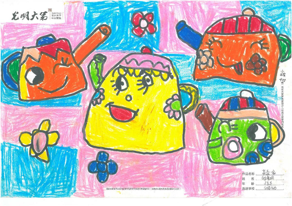 儿童画 1200_848图片