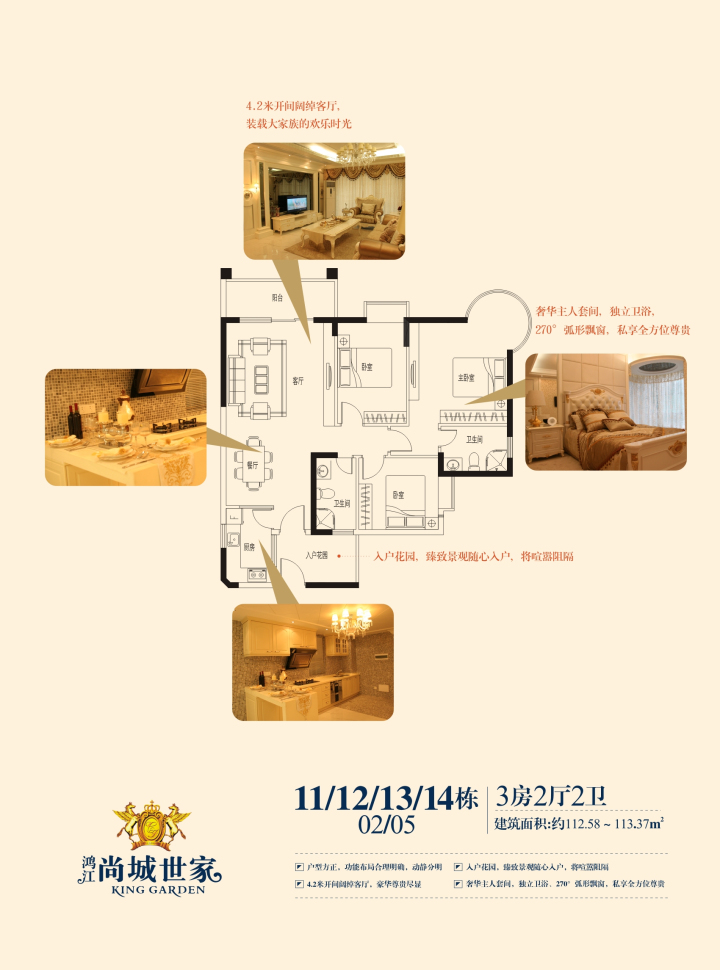 150平方米房子設計圖