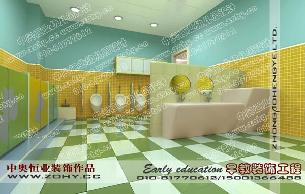 芬芳幼儿园卫生间设计展示欣赏
