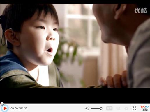 由中央电视台制作的公益广告《无声的世界图片