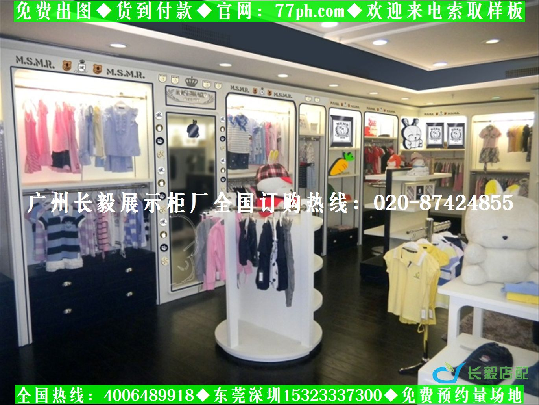 长毅展示柜厂童装店铺装修效果图童装店展示柜图片