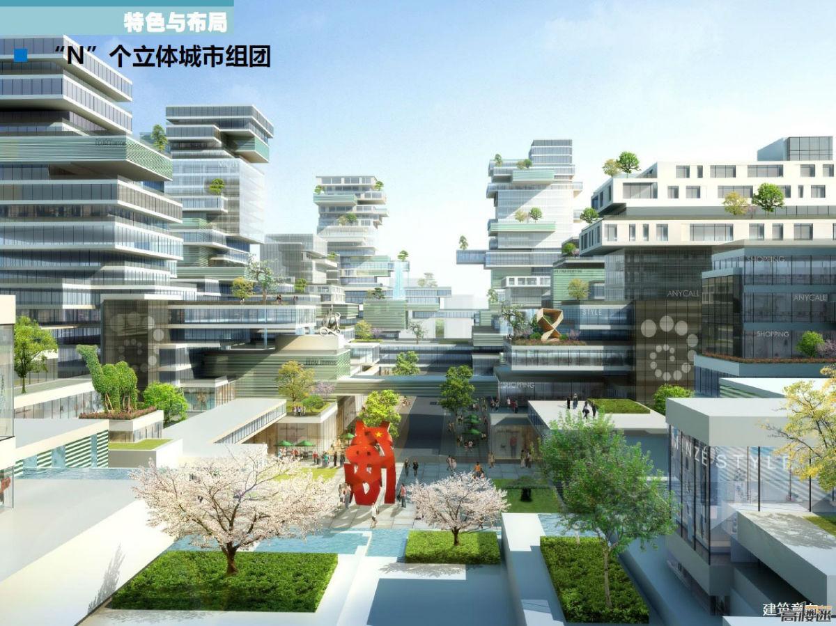 """> 秒杀陆家嘴——深圳湾""""超级城市""""设计方案,规划图,效果图新鲜出炉!"""