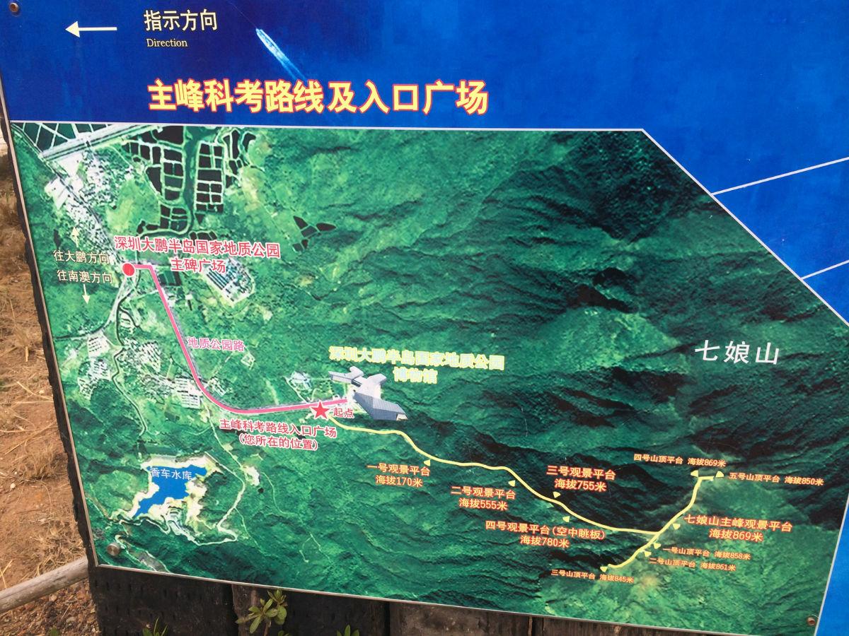 初六深圳大鹏半岛国家地质公园,欢迎来到石头的世界.