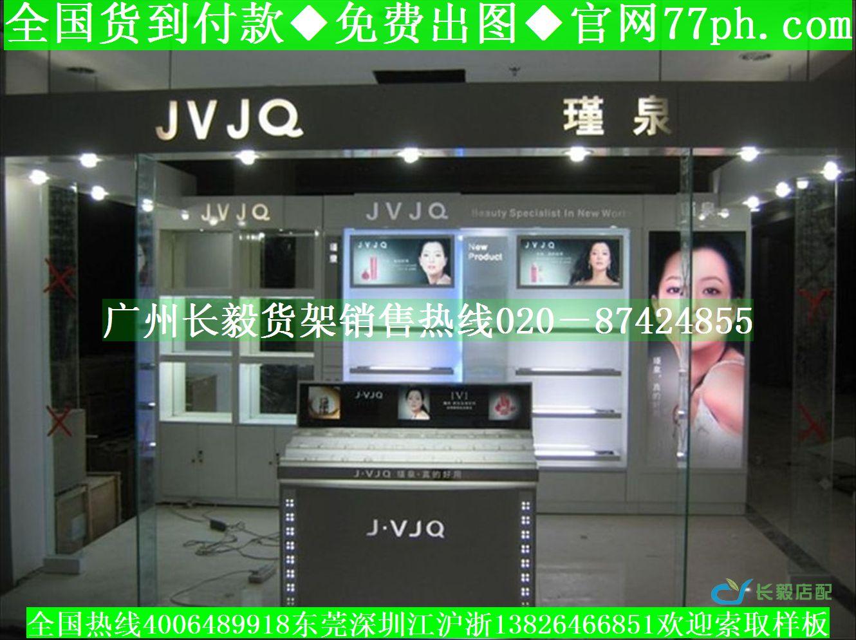 广州长毅展示柜厂化妆品店铺装修图化妆品展示柜图片