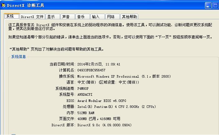 Via cn700 vn800 graphics