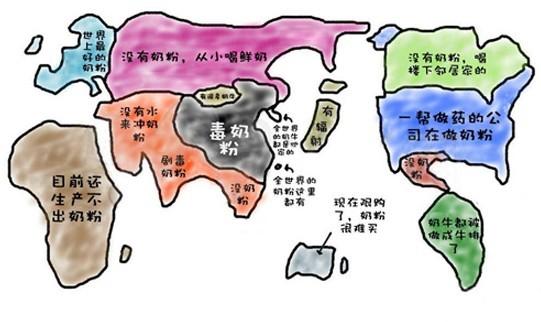 奶妈奶爸眼中的世界奶粉地图