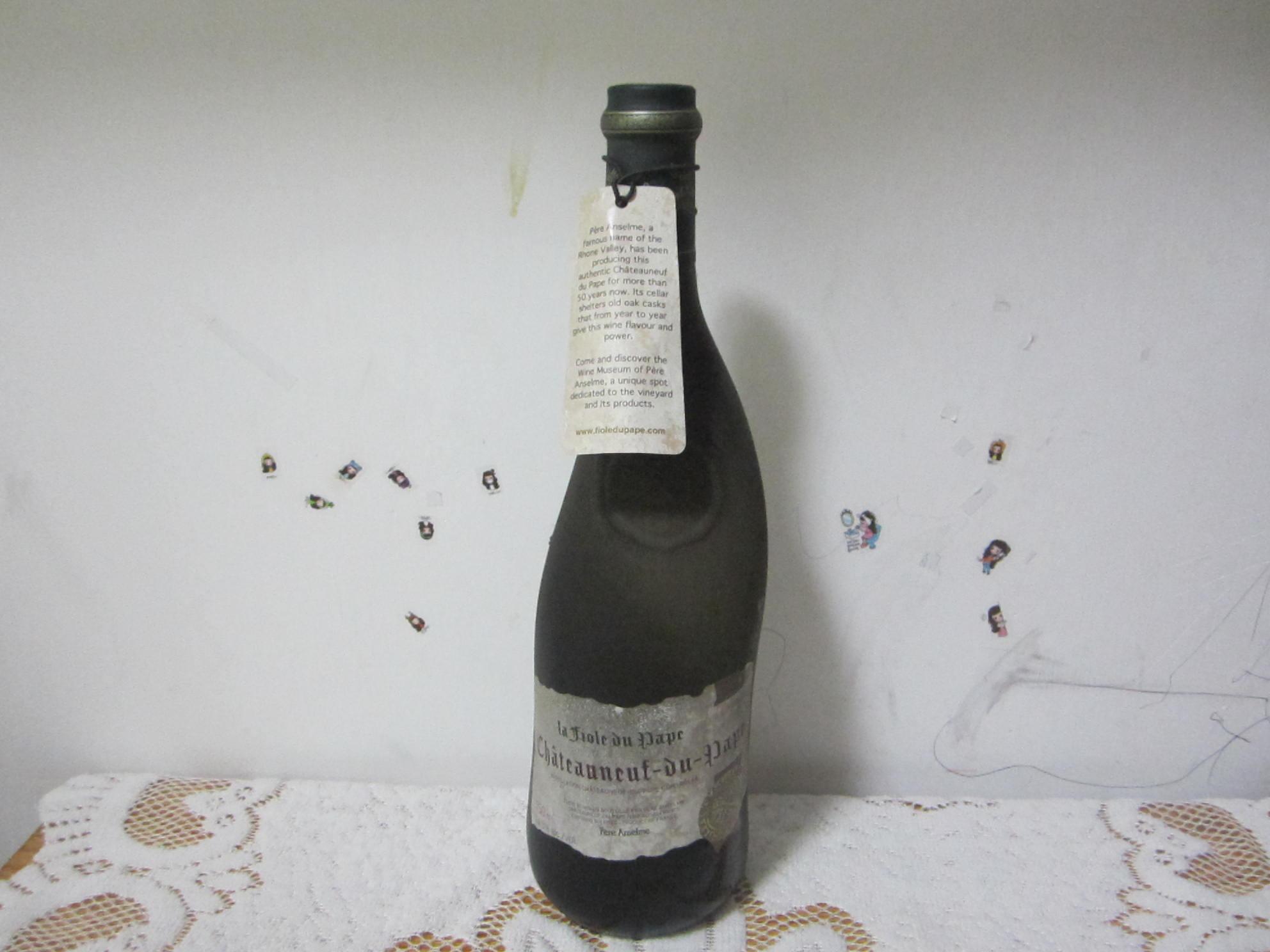 优惠转让:法国拉菲歪脖红酒