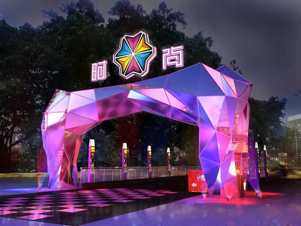 广州时尚天河商业广场,(中国最大的潮流体验式购物中心)