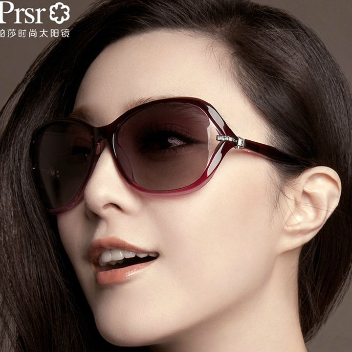 帕莎太阳镜范冰冰代言海伦凯勒太阳镜 准成本价销售