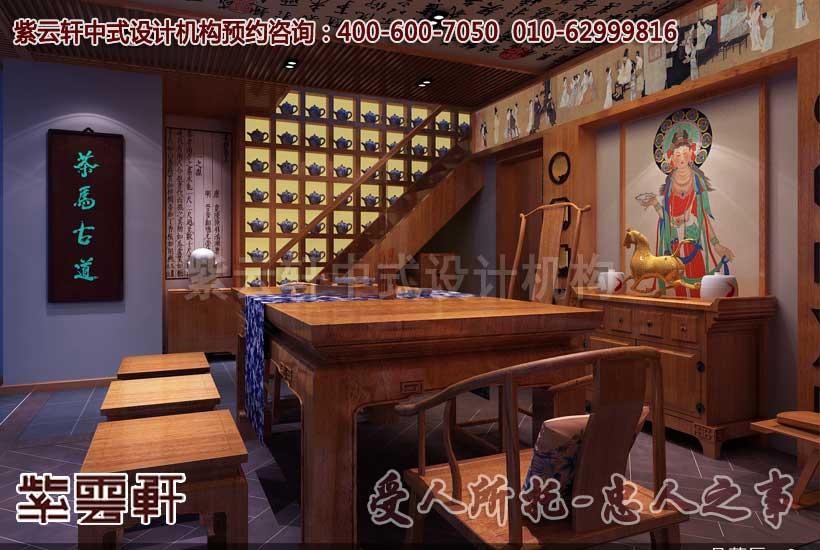 古典风格茶楼中式装修设计案例效果图欣赏