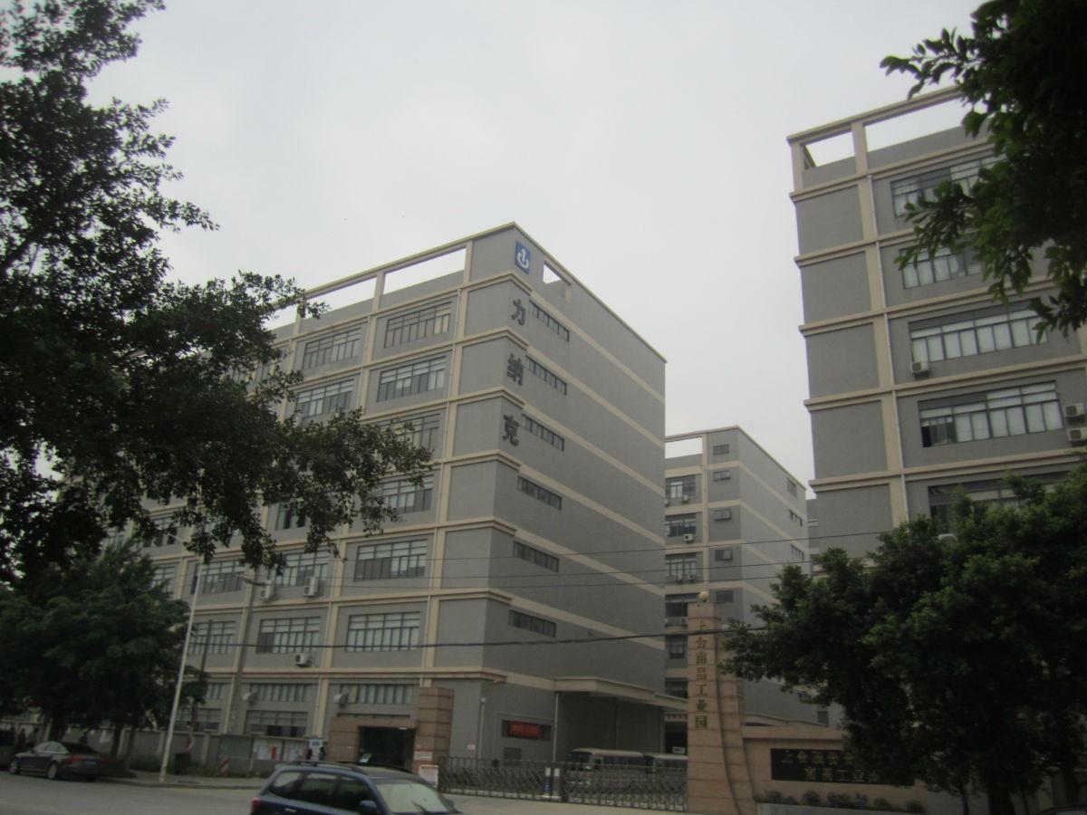 家在深圳  业主论坛 泰华梧桐岛  > 泰华梧桐产业园最新进度,年底即将