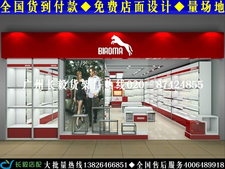 广州鞋店设计图