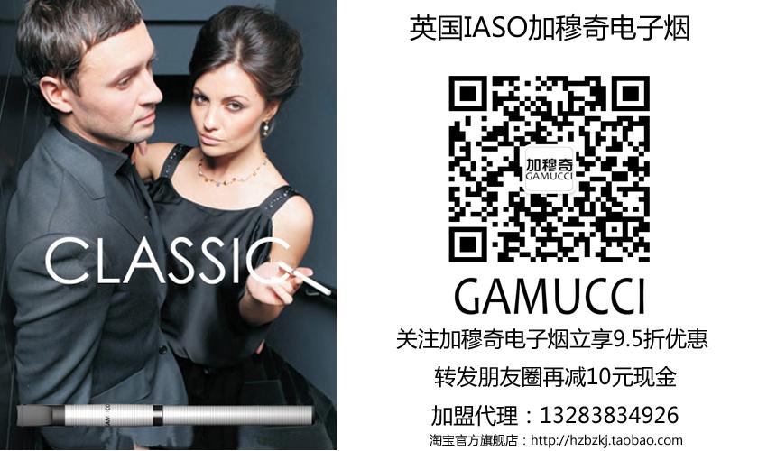 电子烟哪个品牌好 - 深圳房地产信息网论坛
