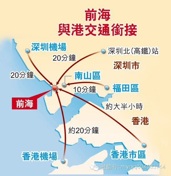 澳门人口面积_中华人民共和国令
