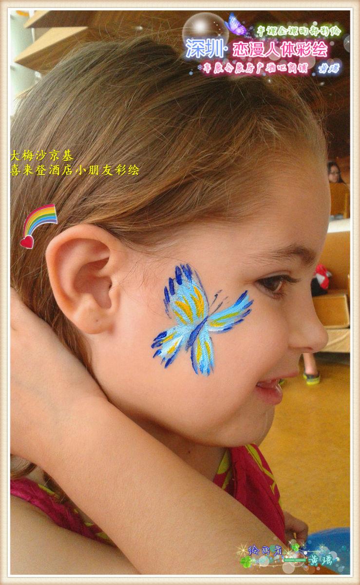 手绘 大梅沙的小朋友脸部彩绘 黄瑶作品 恋漫墙绘