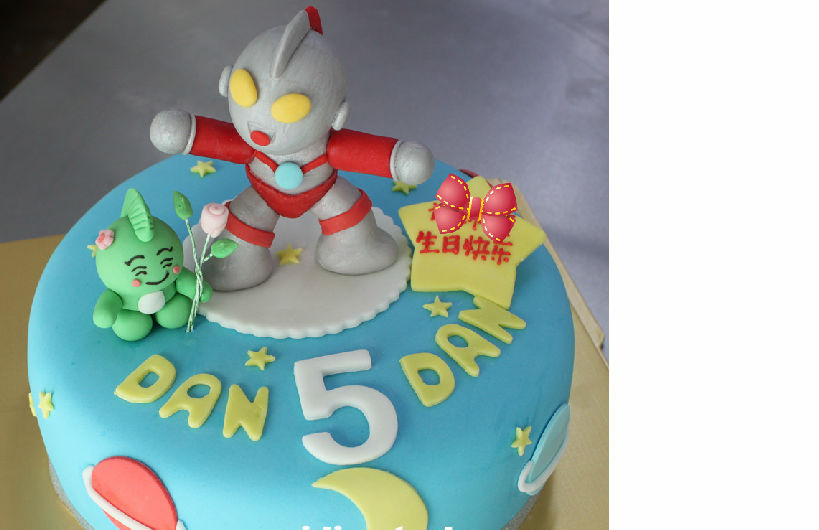 寻找可以制作奥特曼图形的蛋糕店