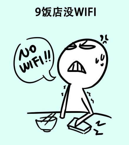 动漫 简笔画 卡通 漫画 手绘 头像 线稿 439_492