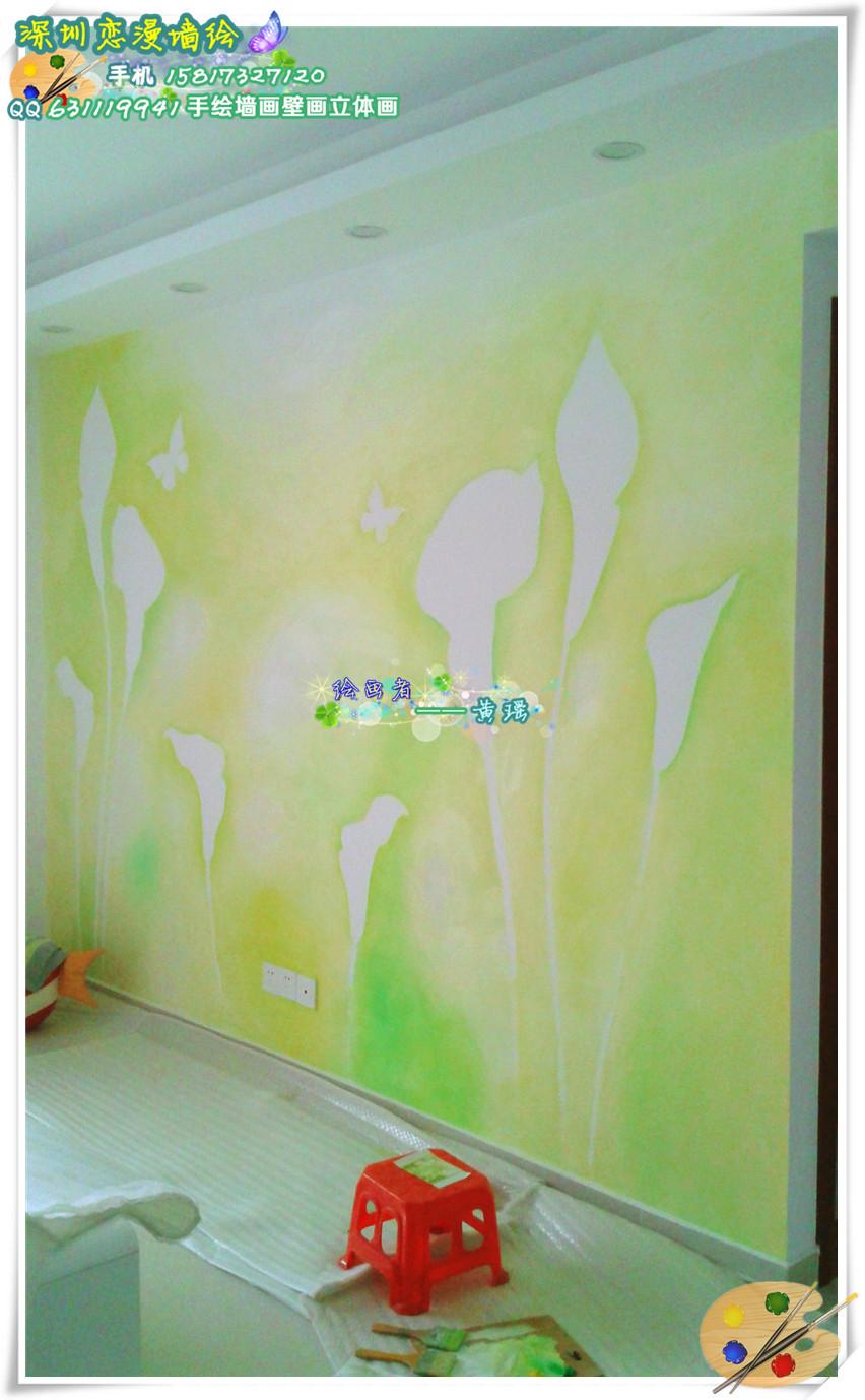 5月最新墙绘壁画手绘墙画作品 清新的马蹄莲电视背景 暖绿沁人 生机
