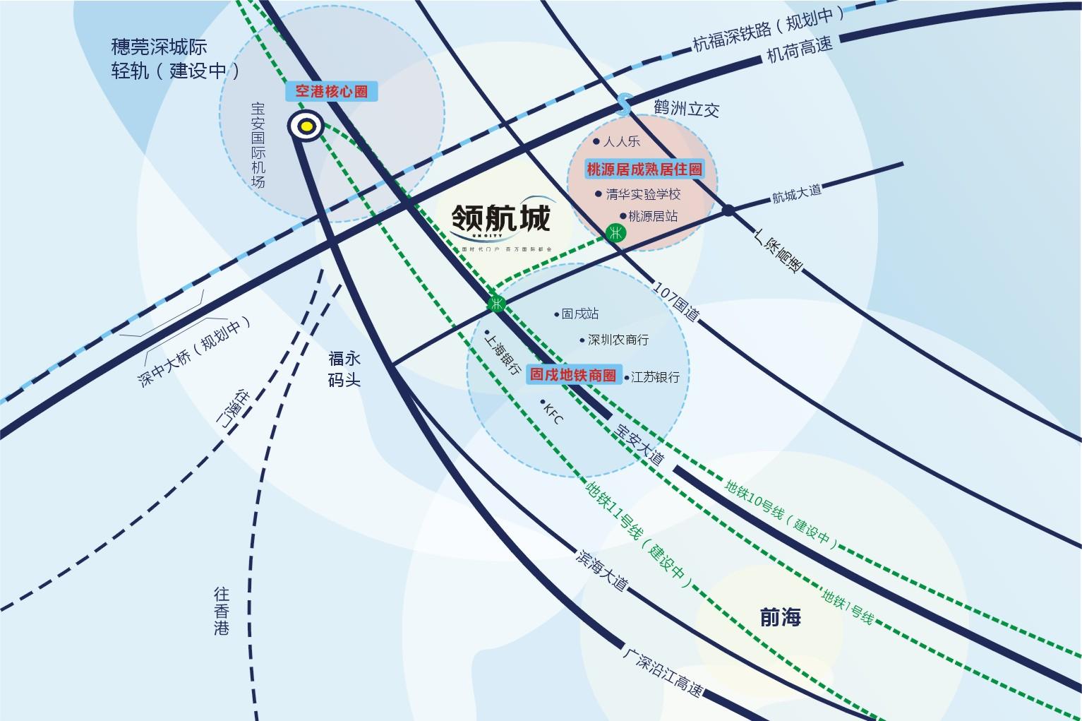 大桥,交通也极为便利;受益大前海中心一级辐射区,邻享前海,新蛇口未来