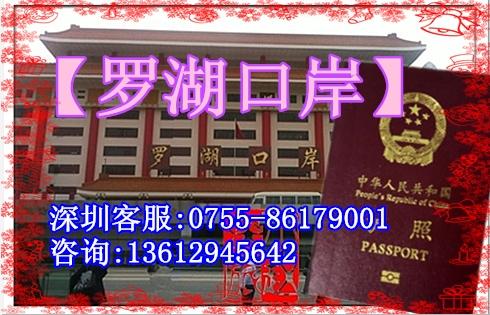 从深圳机场下飞机后怎么做直通车去香港九龙?