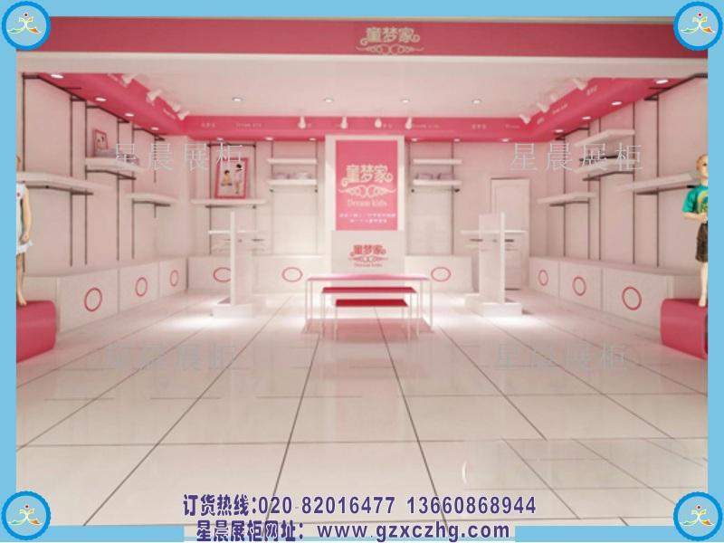 设计童服店独特童装展柜效果图