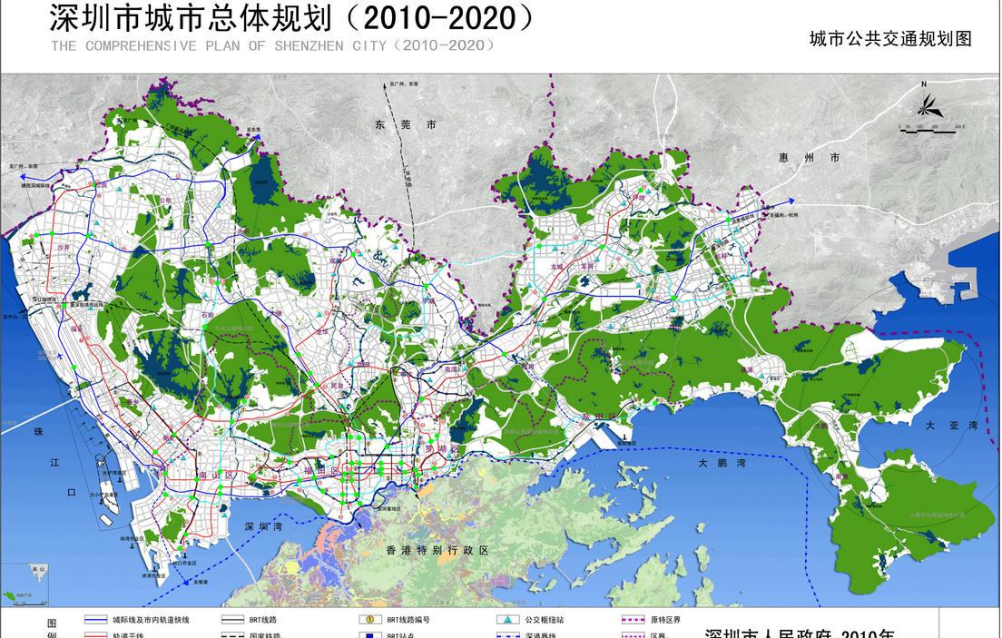 第一张深圳市城市总体规划(2010-2020