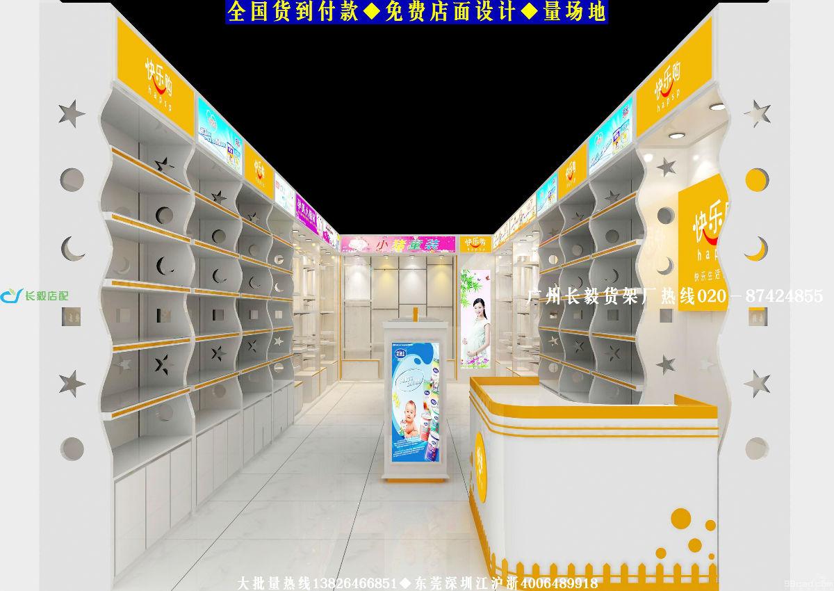 内衣展柜◆广州服装展柜,最新童装店装修,韩国童装店装修,童装店设计