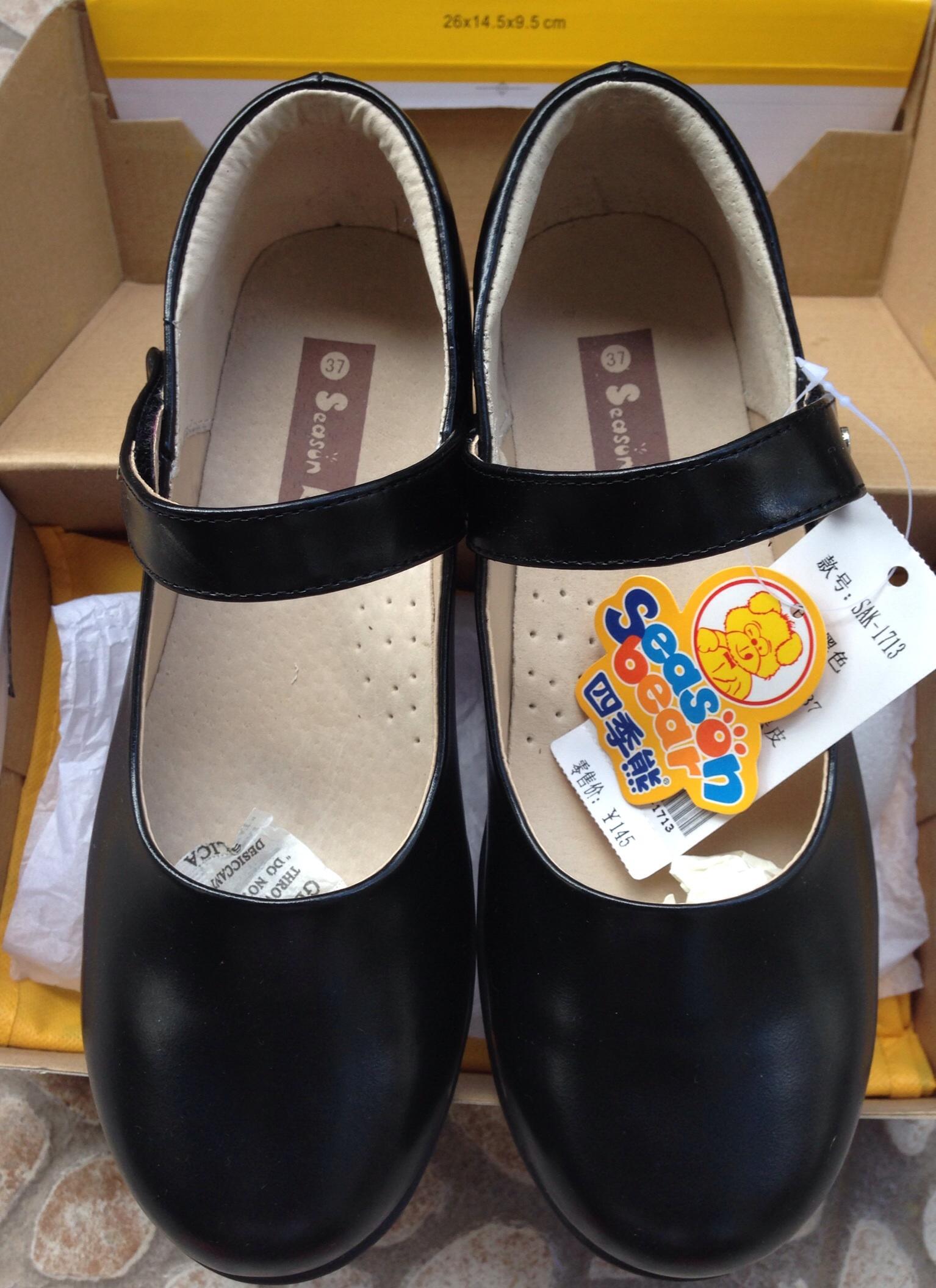 皮鞋(送花边白袜)