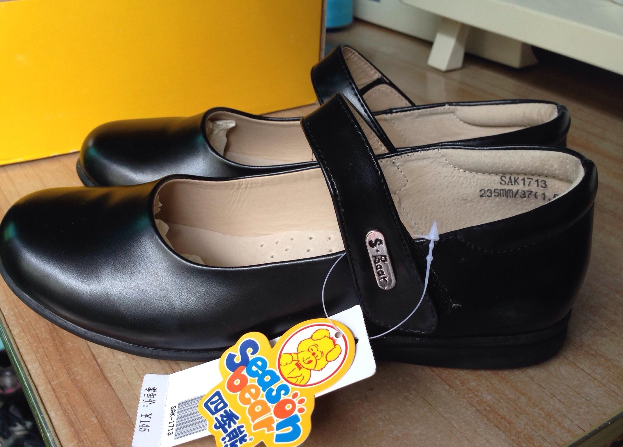 童黑皮鞋(送花边白袜)