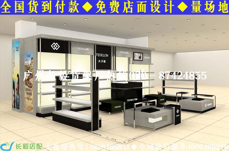 创意鞋店装修高档鞋店装修设计货架展示柜