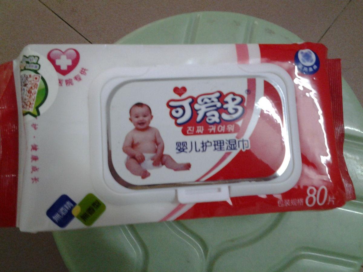 可爱多婴儿湿巾80片,有效期到2015年9月的 ,10元,这个是便宜转.