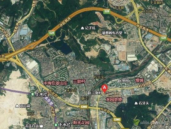 宝安区西乡碧海中心区项目,布吉三联村项目等.