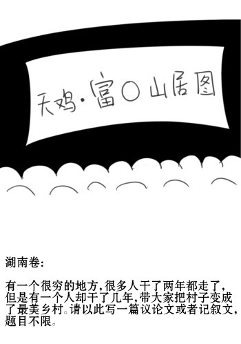 美活图(e)说(go)考作