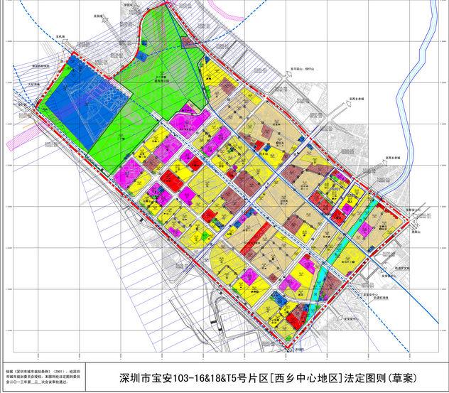 鉴于前海南的电厂群无法搬迁,建议前海开发区正式向宝