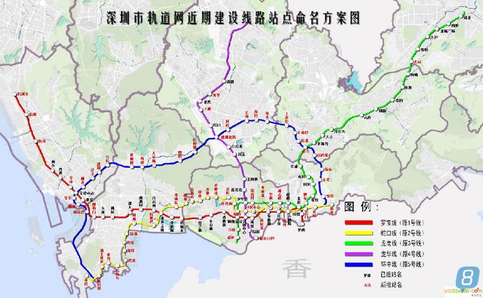 深圳市轨道交通规划2012—2040