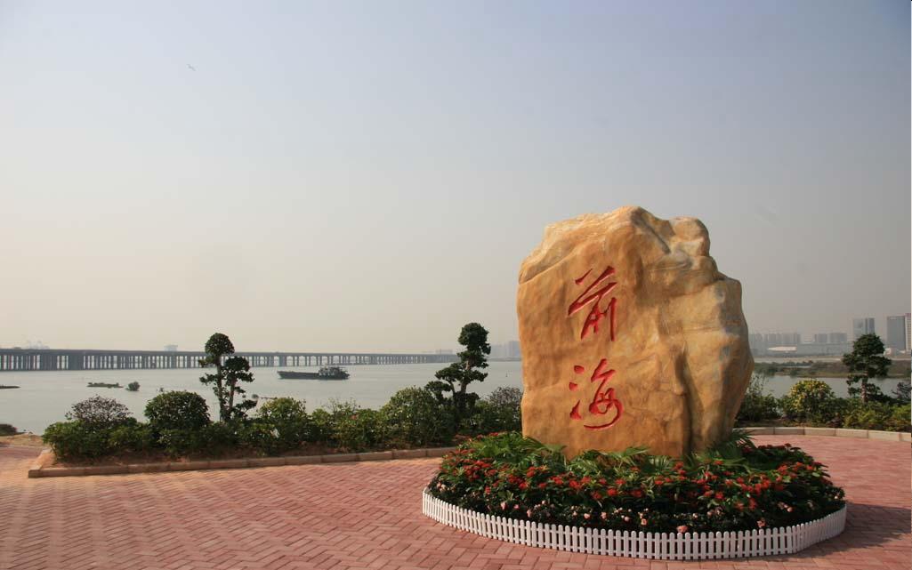 前海东沿社区地图