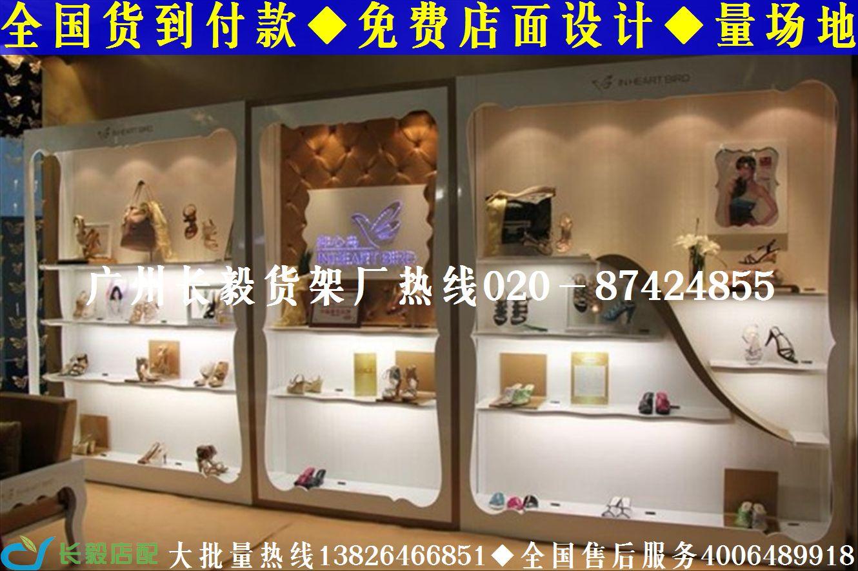 烤漆皮具展柜高档皮具店装修效果图皮具展示柜图片