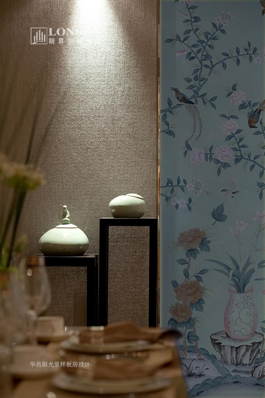阳光里新中式风格样板房设计   ◆ ◆ 袁静 - 关注 - 粉丝 - 帖子 发