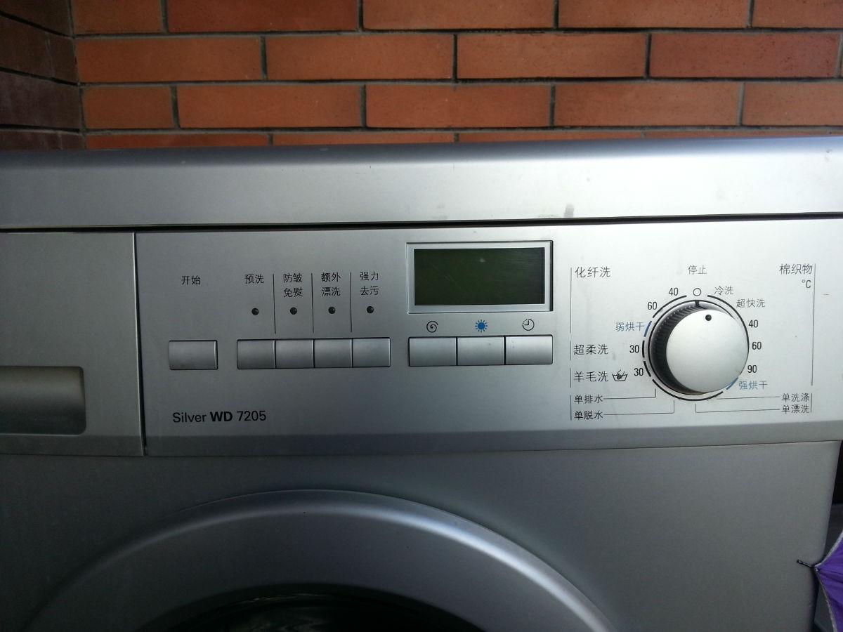 洗衣机,带烘干