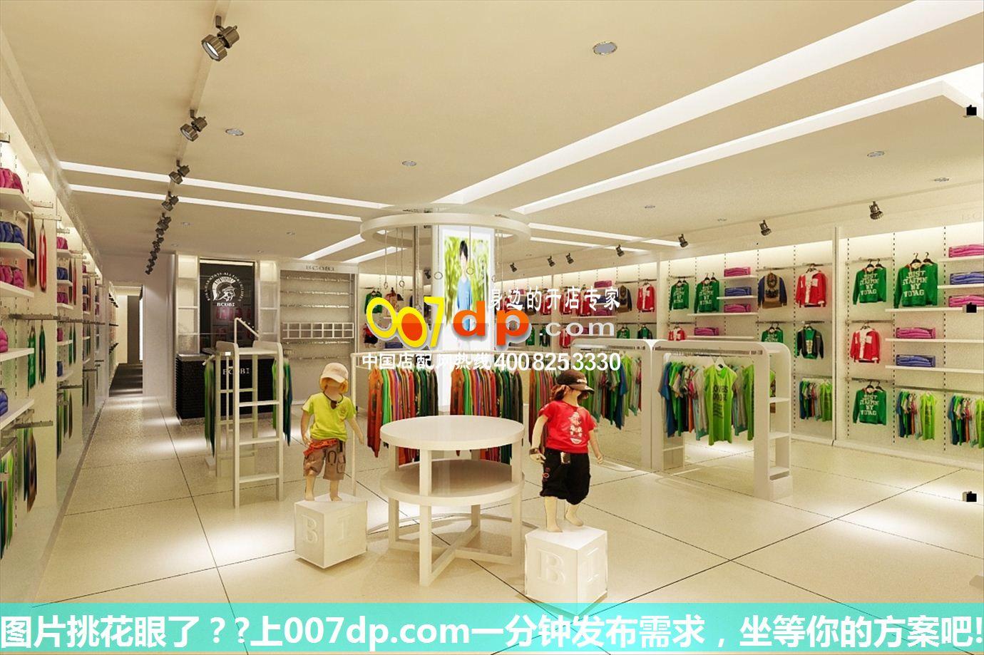 中国店配网第十七期童装店装修效果图及韩国童鞋店装修设计