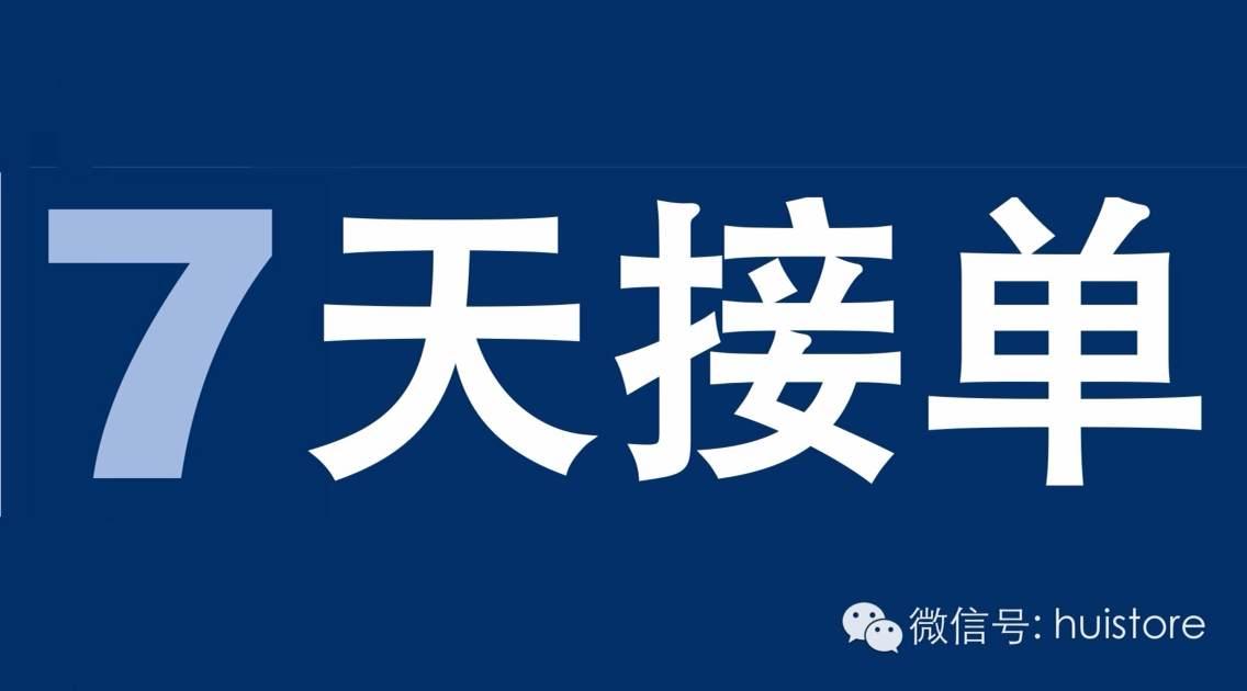 logo 标识 标志 设计 矢量 矢量图 素材 图标 1136_630