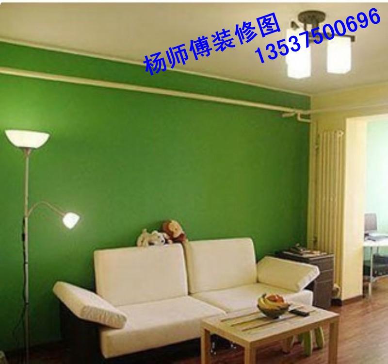 本公司主要承接:室内设计装修,二手房装修,毛坯房装修,居家装修