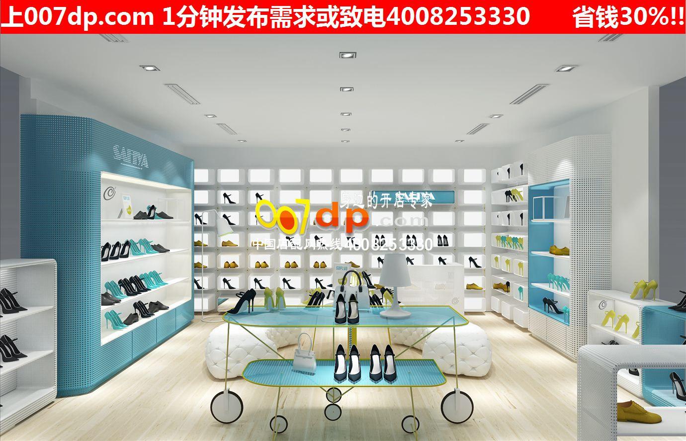 高档鞋店鞋柜鞋架设计效果图,鞋店货架,女鞋店装修图,童鞋店装修效果