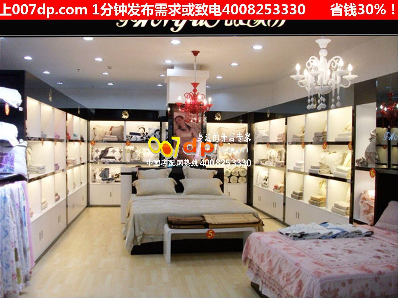 中国店配网第十七期家纺店装修效果图欧式家纺店装修
